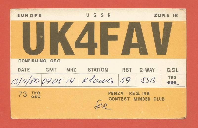 QSL AMATEUR RADIO CARD – PENZA, RUSSIA, USSR – 1980