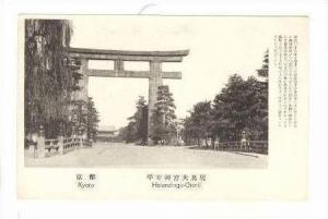 Heianzingu-Otorii, Kyoto, Japan, 00-10s