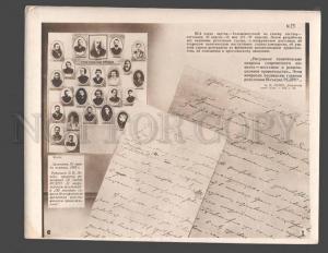 094152 USSR LENIN Delegates III congress Vintage photo POSTER