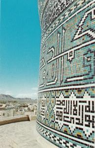 Iran Isphahan Tchahar Bagh mosque detail