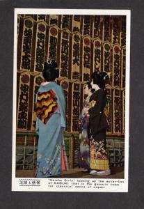 Japan Postcard Geisha Girls Kabuki Dancers Dance Customs Japanese Carte Postale