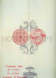 230775 Soviet ship ESTONIA crossing equator diploma 1980 year