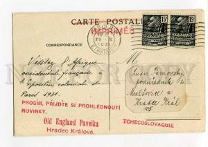 271233 FRENCH Guinea CONAKRY 1931 year RPPC exhibition stamps