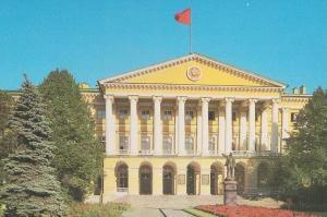 Leningrad The Smolny Postcard New