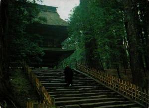 CPM KAMAKURA Enkakuji temple JAPAN (677582)
