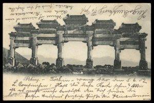 Germany 1902 China SHANHAIKWAN TSCHINWANGTAU Cover 95157
