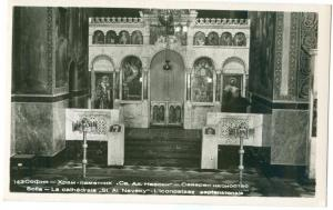 Bulgaria, Sofia, La Cathedrale St Al. Nevsky Church, unused real photo Postcard
