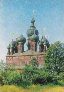 Russia Yaroslavl Church of St John the Forerunner at Tolchkovo