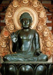 Buddha Statue BIN