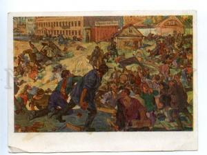 155137 RUSSIA 1905 Revolution Death by DROZDOV vintage PC