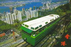 Hong Kong The Hong Kong Peak Tramway