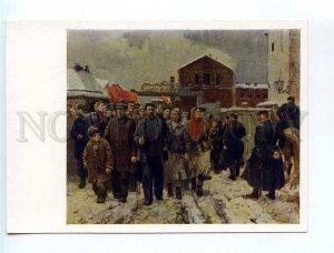 251915 RUSSIA Tulin Revolution Mikhail Kalinin in Petrograd old postcard