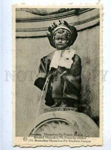 185722 Brussels MANNEKEN PIS Dressed FRENCH STUDENT Vintage PC