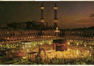PC CPA SAUDI ARABIA, THE HOLY KA'ABA, MECCA, Modern Postcard (b22475)