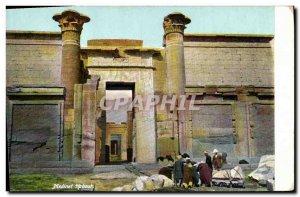 Old Postcard Egypt Egypt Medinet Habout