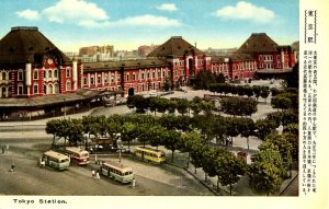 Japan - Tokyo. Railroad Station
