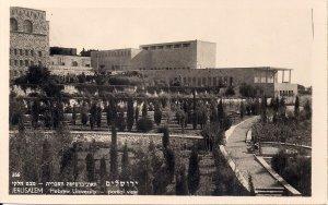 RPPC JUDAICA, Jerusalem, Hebrew University, Palestine, Israel, Jordan, pre-1948