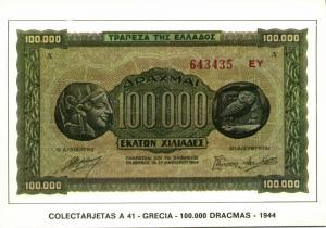 greece, 100.000 Dracmas Drachma 1944, BANKNOTES Modern Money Postcard