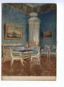197532 RUSSIA Tsarskoye Selo TIHOVOY Blue Living Vintage GIZ