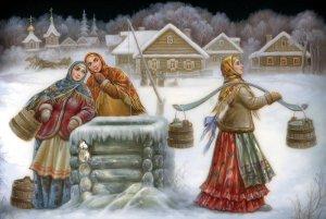 GOSSIP GIRLS at Well Peasant Ethnic Folk Village CHURCH Russian New Postcard
