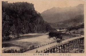 Car on bridge , Japan , 00-10s
