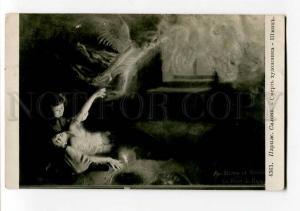 264269 Mort DEATH of Painter ANGEL by SCHMITZ vintage SALON PC