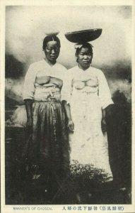 korea coree, CHOSEN, Topless Nude Native Women, Head Transport (1910s) Postcard