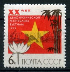 506608 USSR 1965 year Anniversary of Vietnam Republic stamp