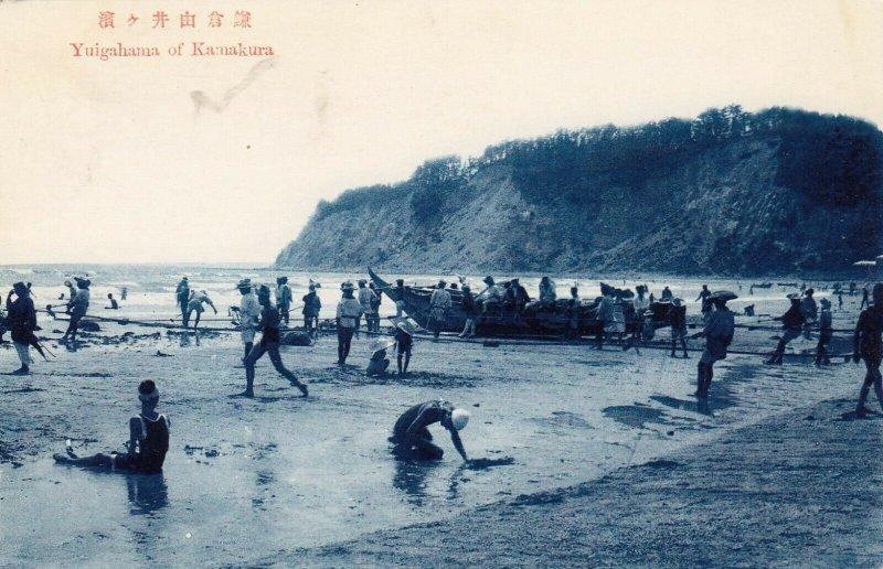 Yuigahama of Kamakura , Japan, 1900-10s