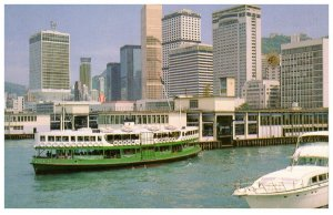 View Of New Building Next To Star Ferry Pier Hong Kong Postcard PC1040