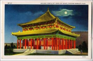 Golden Temple of Jehol, Chicago Worlds Fair