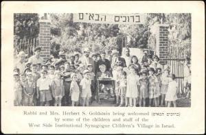 israel, West Side Institutional Synagogue Children's Village, Rabbi Goldstein