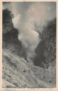Yakegatke Volcano, Japan Alps, Japan, Early Postcard, Unused