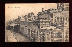 025796 SARATOV Railway station after revolution Vintage PC