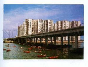 179686 HONG KONG Mei Foo bridge old postcard