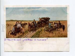 271491 RUSSIA Kovalevsky detour diocese 1930 Tretyakov Gallery