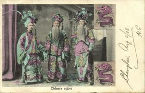 china, HONG KONG, Native Chinese Actors in Traditional Costumes, Dragon (1908)