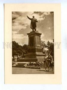195710 UKRAINE Sumy Lenin monument old postcard