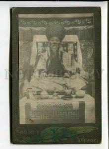 3158967 Tibet LAMA Vintage cabinet photo