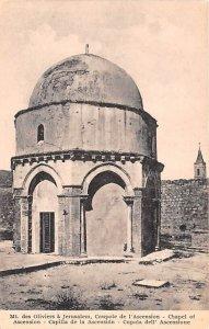 Mt des Oliviers a JerUSA lem, Chapel of Ascension Israel Unused