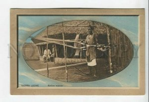 438911 AFRICA Sierra Leone native weaver Nude boy Vintage embossed postcard