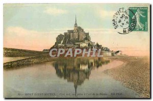 CARTE Postal Former Mont Saint Michel East Coast of Digne