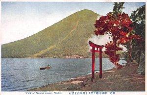 View of Nantai Mount, Nikko, Japan, Early Postcard, Unused