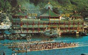 Tai Pak Floating Restaurant Aberdeen Hong Kong Postcard