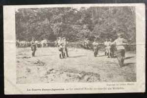 Mint France RPPC Real Picture Postcard Russo Japanese War General Nischi