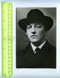 203982 Famous Russian POET BLOK Block in 1913 old photo card