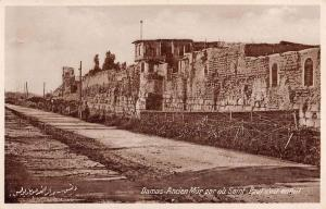 Damascus Syria Old Wall St Paul Street View Antique Postcard K84040