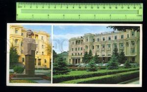 230056 Moldova Kishinev Moldova Hotel old big postcard