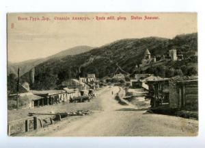 163433 CAUCASUS Georgian Military Road ANANOUR Station Ananuri