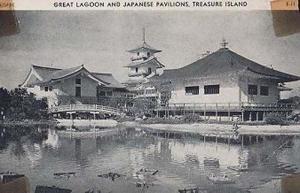 Great Lagoon Treasure Island Pavillions Japan Antique Japanese Postcard